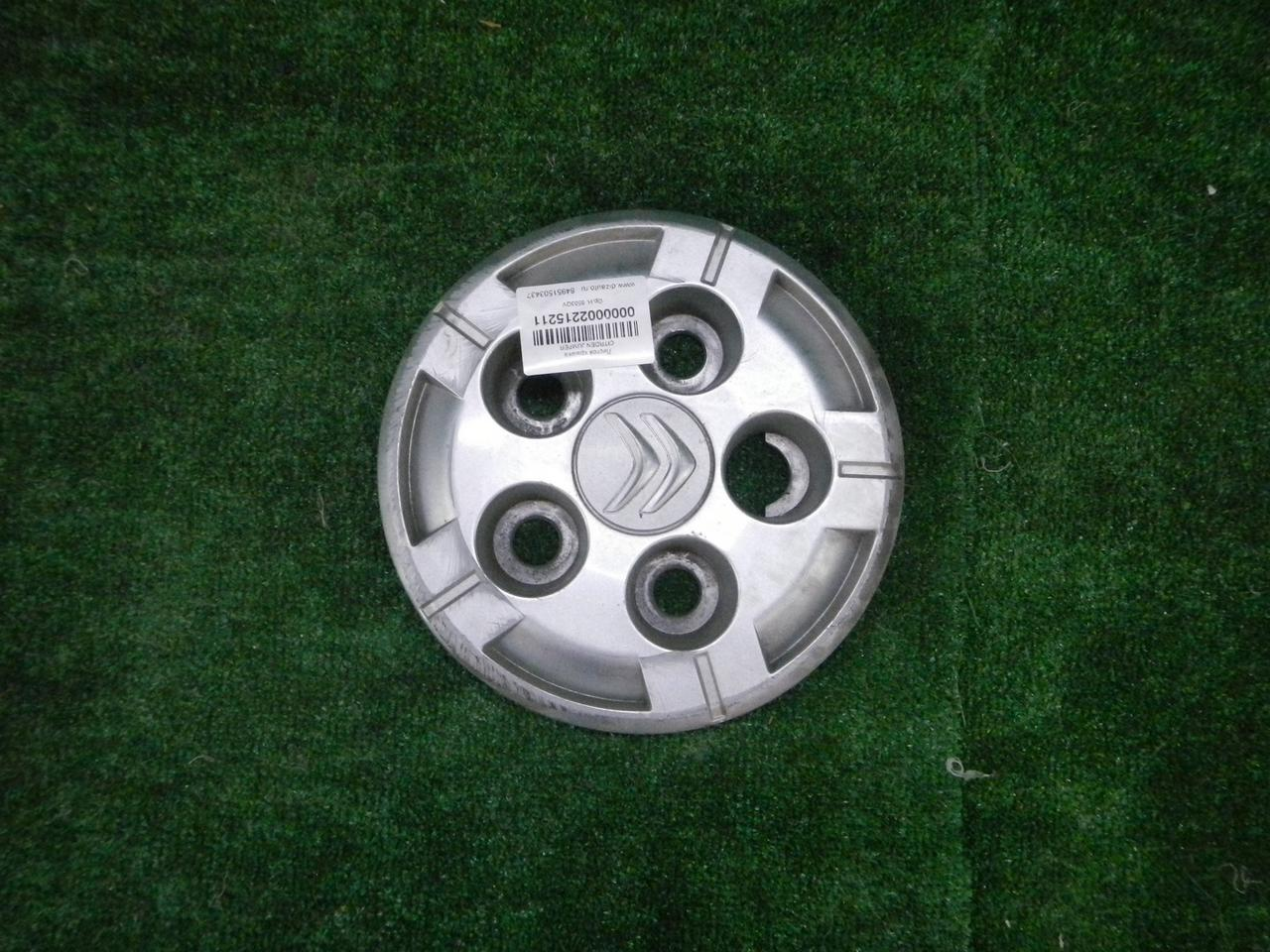 Колпак колеса R16 Citroen Jumper 3 (20
