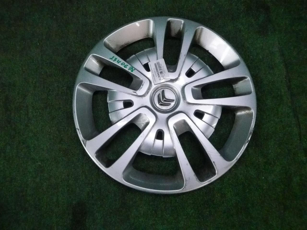 Колпак колеса R16 Citroen SpaceTourer