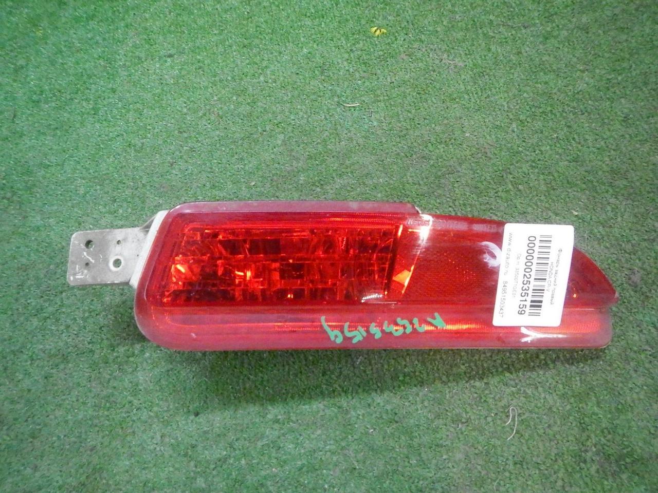 ПТФ правый Honda Cr-v 4 (2012-2015) 34500