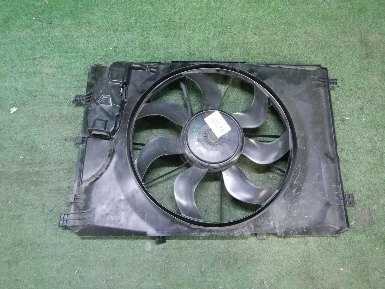 Диффузор с вентилятором Merce